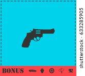 revolver icon flat. simple...