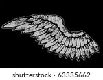 single wing