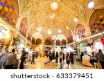 teheran  iran   october 31... | Shutterstock . vector #633379451