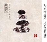 pebble zen stones balance on... | Shutterstock .eps vector #633387569
