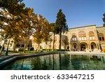 tehran  iran   october 30 ... | Shutterstock . vector #633447215