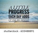 "inspirational motivation quote ""...   Shutterstock . vector #633488891"