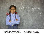 a rural school girl   | Shutterstock . vector #633517607