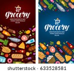grocery store  label. food ... | Shutterstock .eps vector #633528581