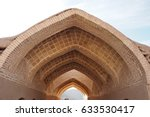 view to the zoroastrian temples ... | Shutterstock . vector #633530417