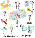 set of various poses of cabin... | Shutterstock .eps vector #633555779