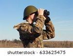 soldier in a helmet with...   Shutterstock . vector #633625475