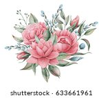 hand painted watercolor... | Shutterstock . vector #633661961