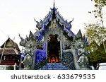 amphoe mueang  chiang mai  ...   Shutterstock . vector #633679535