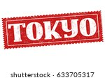 tokyo sign or stamp on white... | Shutterstock .eps vector #633705317