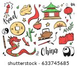 set of hand drawn doodle travel ... | Shutterstock .eps vector #633745685