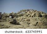mecca  saudi arabia   8 april... | Shutterstock . vector #633745991