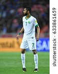 salman al faraj of saudi arabia ...   Shutterstock . vector #633861659