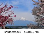 mt. fuji and cherry blossoms in ... | Shutterstock . vector #633883781