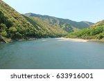 shimanto river   Shutterstock . vector #633916001
