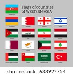 set of flags of asian countries ... | Shutterstock .eps vector #633922754