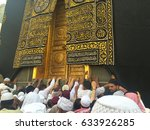 makkah  saudi arabia   april 22 ... | Shutterstock . vector #633926285