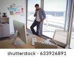smiling male graphic designer... | Shutterstock . vector #633926891