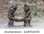 Old Wooden Sculpture In The...