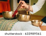 tibetan singing bowl | Shutterstock . vector #633989561