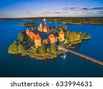 beautiful drone landscape image ... | Shutterstock . vector #633994631