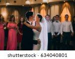 first wedding dance | Shutterstock . vector #634040801