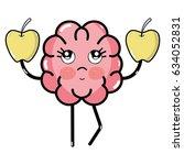 icon adorable kawaii brain... | Shutterstock .eps vector #634052831