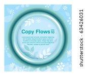 background template design 7 | Shutterstock .eps vector #63426031