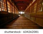 scenery of eihei ji temple ... | Shutterstock . vector #634262081