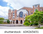 library of  taiwan university | Shutterstock . vector #634265651