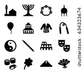 culture icons set. set of 16... | Shutterstock .eps vector #634323674