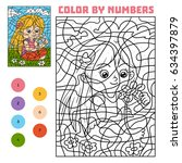 color by number  education game ... | Shutterstock .eps vector #634397879