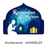 paper art carving of ramadan... | Shutterstock .eps vector #634408139