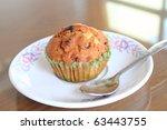 Dessert cup - stock photo