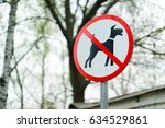 Stock photo no dogs allowed sign 634529861