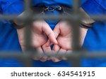 court  justice  torture ... | Shutterstock . vector #634541915