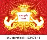frame for text. vector... | Shutterstock .eps vector #6347545
