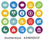 investment icons  | Shutterstock .eps vector #634840019