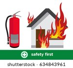 house on fire fire with fire... | Shutterstock .eps vector #634843961