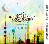 ramadan kareem arabic... | Shutterstock . vector #634941185