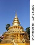 wat sri jom tong at chiangmai | Shutterstock . vector #634956809