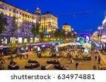 kyiv  ukraine   may 5  2017 ... | Shutterstock . vector #634974881