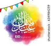 happy eid  vector illustration... | Shutterstock .eps vector #634984259