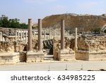 beit she'an is a city in the... | Shutterstock . vector #634985225