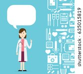 medical doctors and icon vector ... | Shutterstock .eps vector #635015819