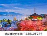 Stock photo miyajima island hiroshima japan in spring 635105279