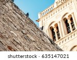 doves on wall of saint donat... | Shutterstock . vector #635147021