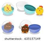 happy chicken in gashapon... | Shutterstock .eps vector #635157149