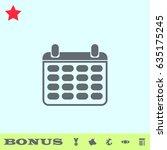 calendar icon flat. simple gray ...