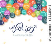 ramadan kareem background with... | Shutterstock .eps vector #635225045